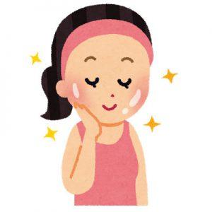 【ほくろ取り】リオラビューティークリニック1料金【ほくろ除去口コミ感想評判】