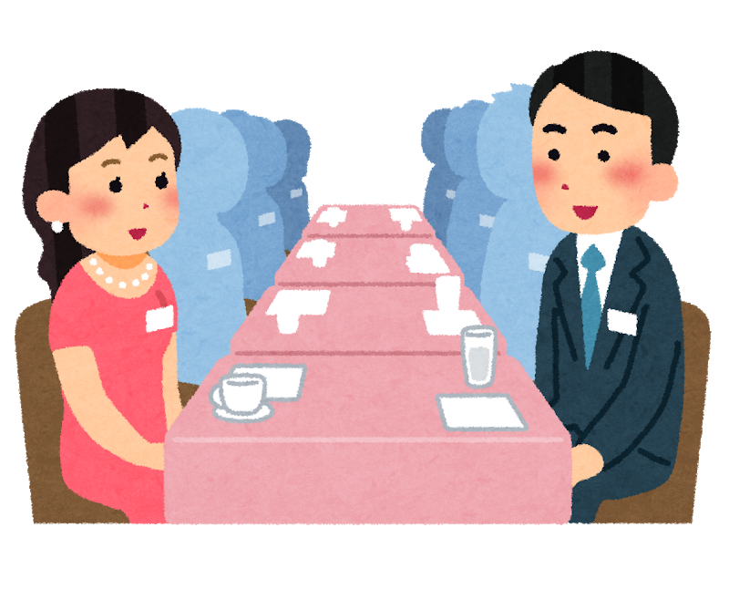 【評判】地方限定出会いパーティーエフロード感想1【婚活】鹿島口コミ