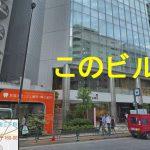 湘南美容クリニック【新宿南口院】アクセス方法♪行き方写真解説!