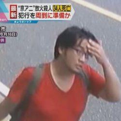 京アニ放火事件の犯人:青葉真司(あおばしんじ)のホロスコープネイタルチャートリーディングで犯行動機を探る