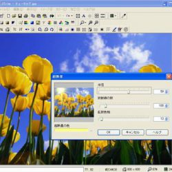 一番簡単で無料:Windowsパソコンで画面をスクショする方法 PC画面スクリーンショット簡単な方法無料フリーソフトJtrimダウンロード